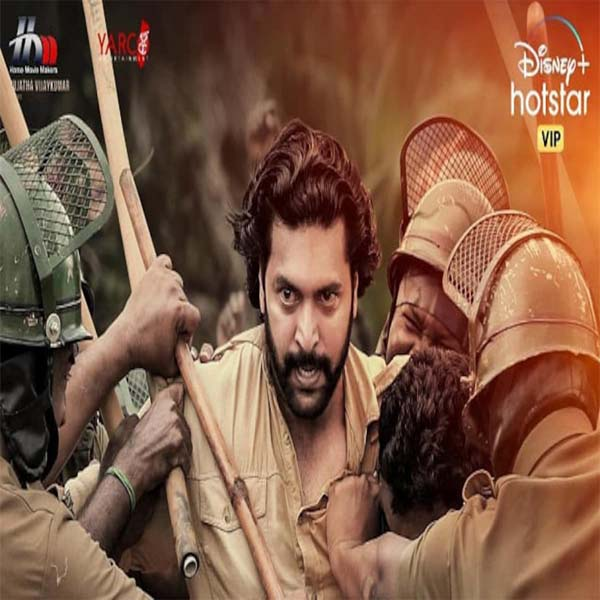 Bhoomi (2021) Tamil Mp3 Songs Download