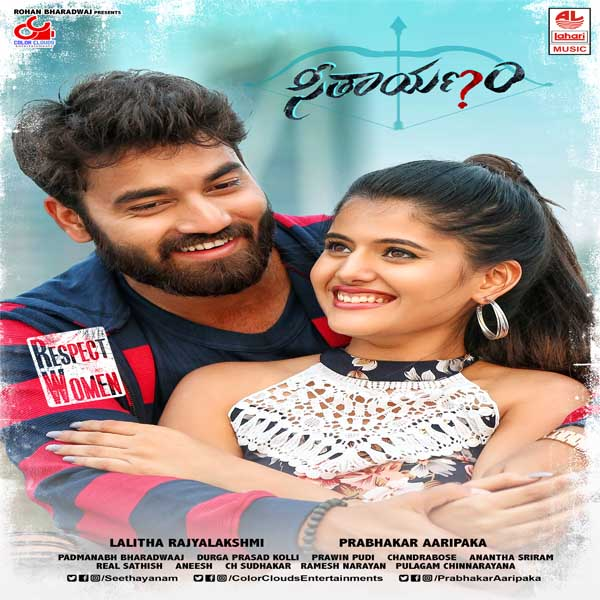 Seethayanam 2021 Tamil Mp3 Songs